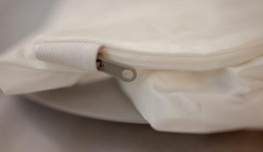 【シルクなど】男性用高級下着を長持ちさせる洗濯ネットの工夫