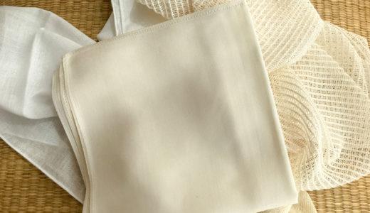 【必見】普段のパンツをシルクの下着に変える万能のユーティリティとは?