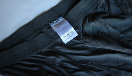 男性用シルク下着の基本はモンベルがおすすめだと思う件